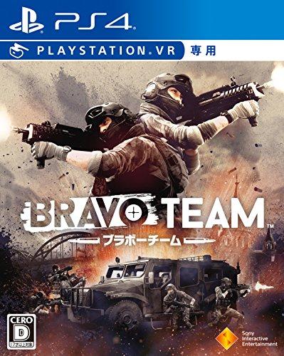 Bravo Team [通常版]