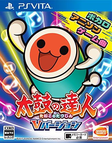 Taiko no Tatsujin: V Version by Sony