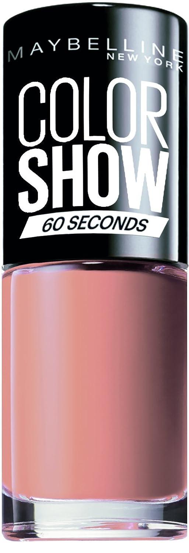 Maybelline New York Colorshow Nagellack Blushed Nudes 450 crushed petals, 1er Pack (1 x 7 ml) 30119758