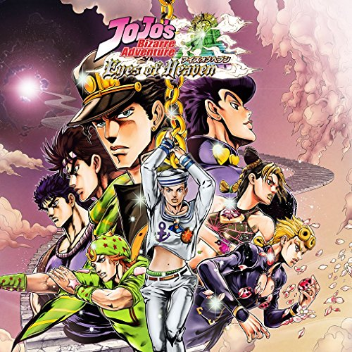 Jojo Eyes Of Heaven Complete Bundle - PS4 [Digital Code] by Bandai