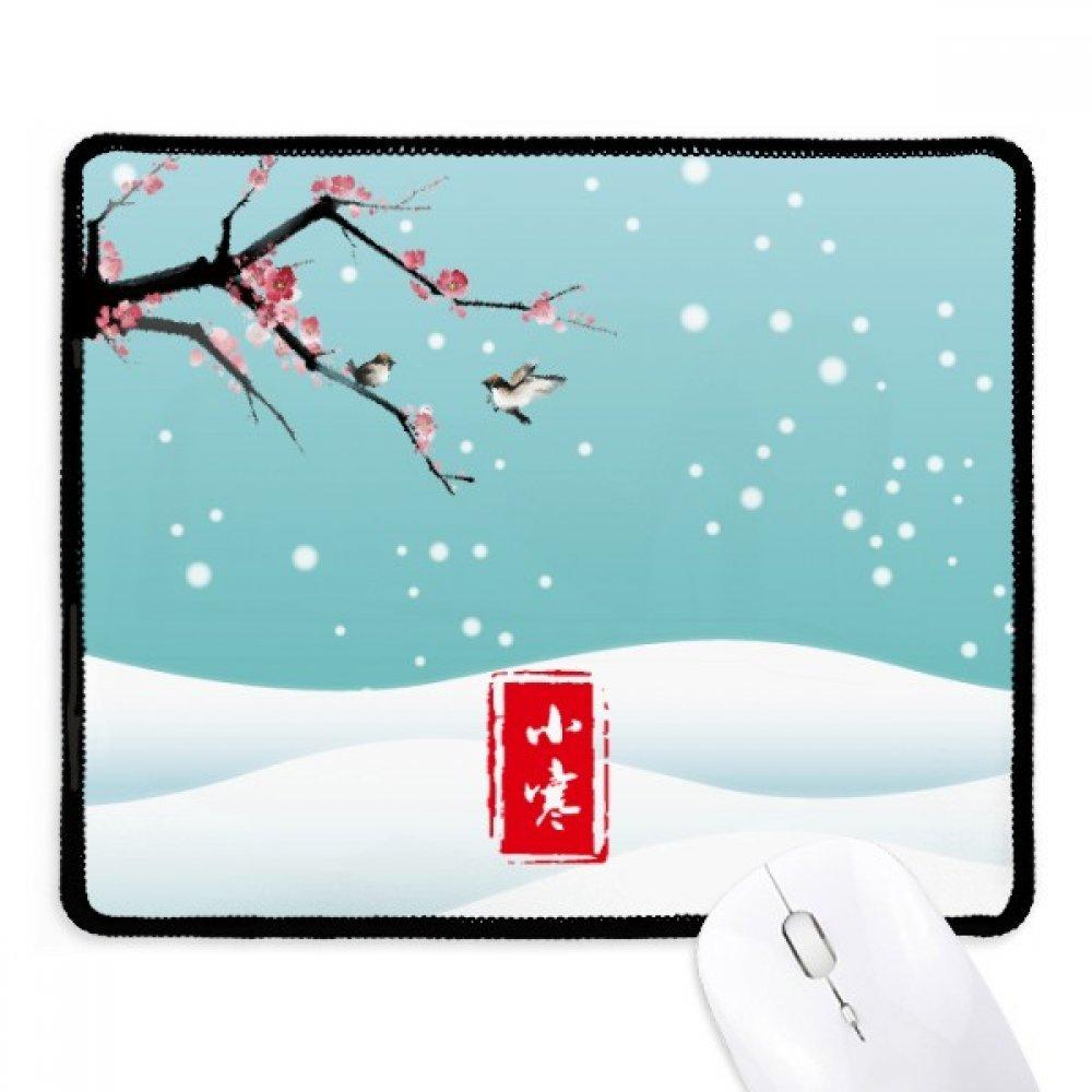 Circular Slight Cold Twenty Four Solar Term Non-Slip Mousepad Game Office Black Stitched Edges Gift