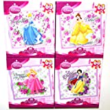 Disney Princesses, Set of 4 Princess Jigsaw Puzzles, Cinderella, Snow White Fair Beauty, Aurora Princess of the Realm and Belle, 63 Pieces Each