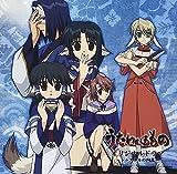 Drama CD by Utawarerumono-Original Drama CD 2 (2006-12-06)