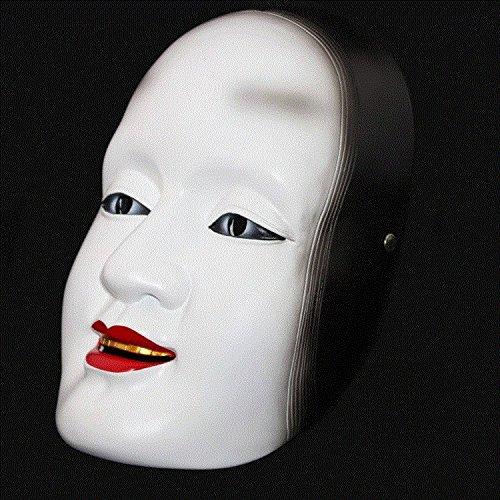 GAOQIANG Halloween Horror Traditional Drama Props Mask