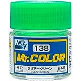 Mr.カラー C138 クリアー グリーン
