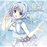 『D.S.-Dal Segno-』ボーカルミニアルバム