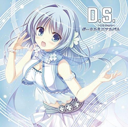 PCゲーム「D.S.-Dal Segno-」ボーカルミニアルバムの商品画像
