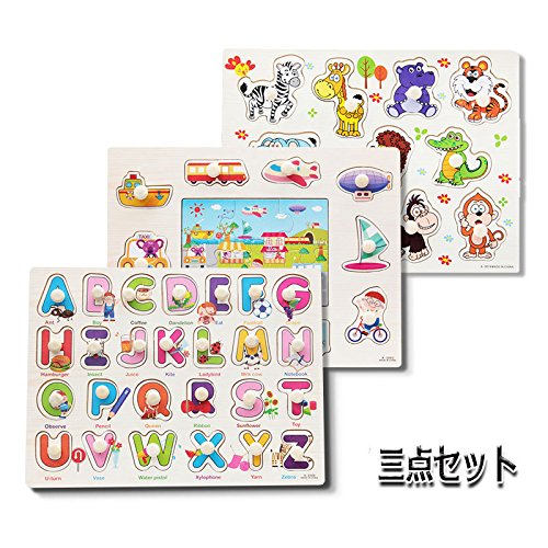 Classic Wooden Peg Puzzles,Set of 3 Alphabet, Vehicles and Animals,for Toddlers, Preschool Age,Colorful Wood Knob Pieces,Simple Educational and Sensory Learning for 2 Years Up