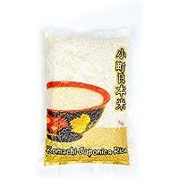 Akita Komachi Japonica Rice, 1kg