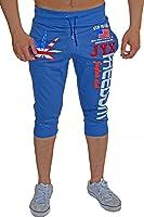 Bermuda-Shorts für den Sommer | leichte Baumwollhose mit Taschen | kurze Jogginghose für Herren bis xxxl | stylische Freizeithose in angesagtem JYX Freedom Design | dreiviertel Sporthose BM-1107