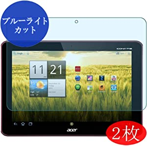 "【2 Pack】 Synvy Anti Blue Light Screen Protector for Acer Iconia Tab A200 10.1"" Anti Glare Screen Film Protective Protectors [Not Tempered Glass]"