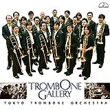 Trombone Gallery