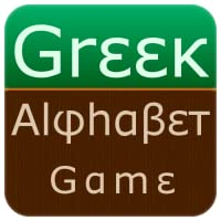 Greek Alphabet Learning Game (Free)