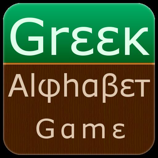 Greek Alphabet Learning Game (Free)