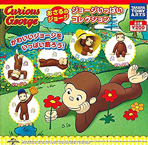 Curious George Mini Figure Collection, Complete ()