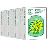 第一推动丛书:综合系列(套装共11册)