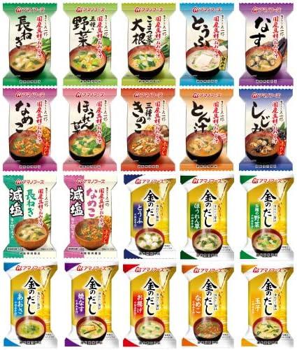 アマノフーズ フリーズドライ お味噌汁 20種類 各2食 40食 セット