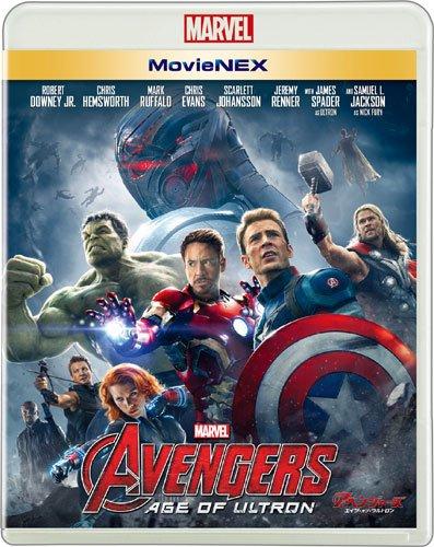 「アベンジャーズ」「エイジ・オブ・ウルトロン」 MovieNEXの商品画像