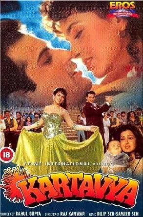 sabwap.com bollywood movies 2018 free download