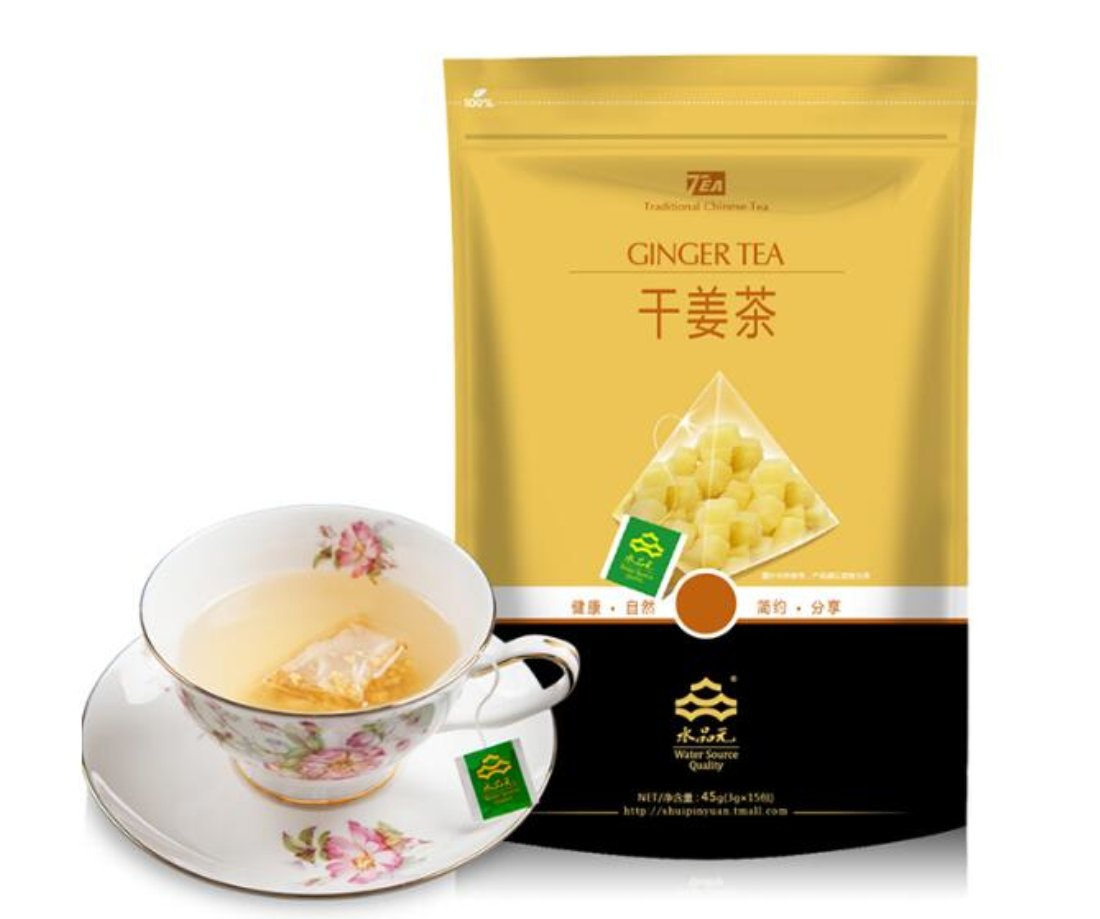 Helen Ou@ginger Tea or Sugar-free and Pure Ginger Tea Eliminating Cold and Warm the Stomach Pure Natural Sugar Free Ginger Tea