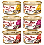 Chicken Soup for the Soul Grain Free Cat Food 3 Flavor 6 Can Bundle: (2) Chicken Souffle, (2) Salmon Souffle, and (2) Beef Souffle, 3 ounces each Larger Image