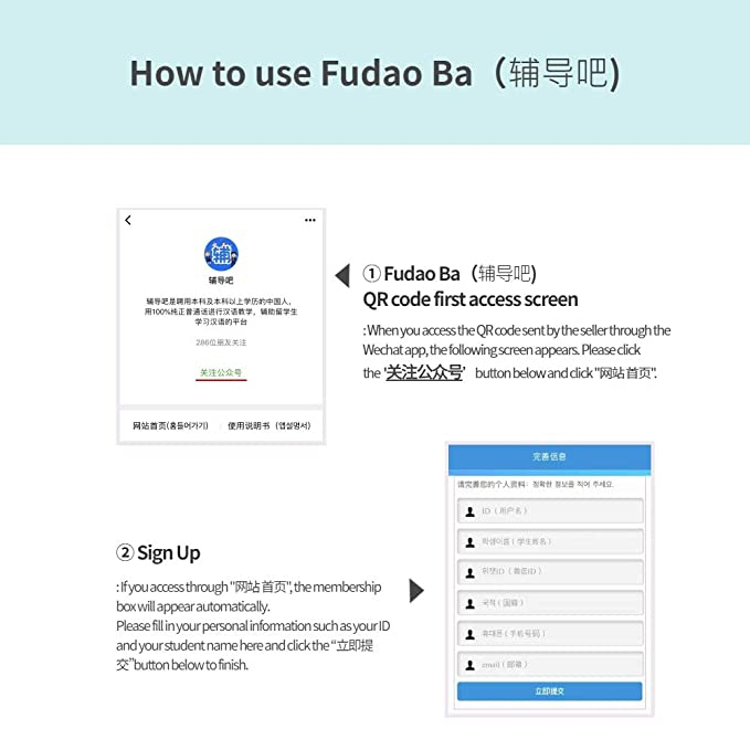Amazon com: [ Fudao Ba ] 1:1 Phone Standard Chinese Tutoring