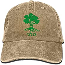 DAFAGOOD Unisex Golani Brigade IDF Israeli Defence Force Personalized Baseball Cap Natural