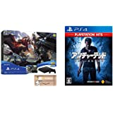 PlayStation 4 MONSTER HUNTER: WORLD Value Pack (Amazon.co.jp限定特典付) + アンチャーテッド 海賊王と最後の秘宝 - PlayStation Hits セット