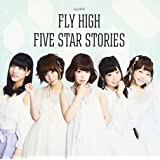 FLY HIGH/FIVE STAR STORIES TypeE