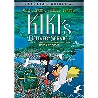 Kiki's Delivery Service (Bilingual)