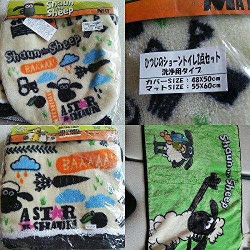 Amazon ひつじのショーン 福袋 母子手帳ケース ひざ掛け ランチバッグ3