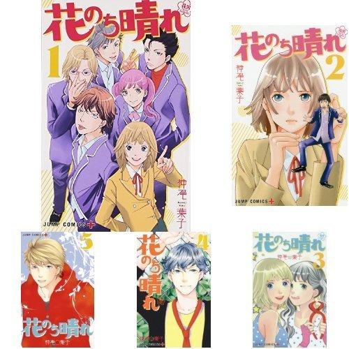 花のち晴れ~花男 Next Season~ コミック 1-8巻セット