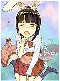 ささみさん@がんばらない 3(完全生産限定版) [Blu-ray]