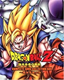 Dragon Ball Z Complete Song Collection Box: Mightiest Recorded Legend