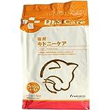 【療法食】 ドクターズケア キャットフード Dr's Care 猫 キドニーケアフィッシュテイスト 1.5kg