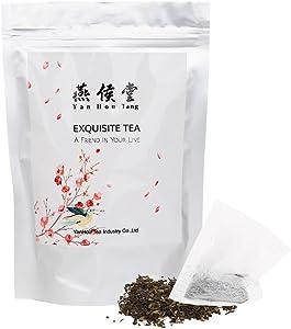 Sweepstakes: Yan Hou Tang Organic Taiwanese Jasmine Green Tea bags