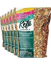 TGB Cinnamon Pecan Keto Granola   2g Net Carb Snack   Low Carb Nut Cereal   Healthy Artisanal Food
