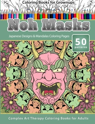 Coloring Books for Grownups Noh Masks: Japanese Designs & Mandalas Coloring Pages - Complex Art Therapy Coloring Pages for Adults (Volume 7) ()