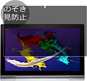 """Synvy Privacy Screen Protector Film for Lenovo Yoga Tablet 2 Pro 1380F 13.3"""" Anti Spy Protective Protectors [Not Tempered Glass]"""