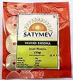 Sri Satymev Yashad Bhasma 50g