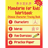Mandarin for Kids Workbook: Chinese Character Tracing Book Ages 5+ (Chinese Language Writing Practice)