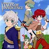 Vol. 1-Tales of Innocence