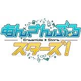 あんさんぶるスターズ!  ユニットソングCD 3rdシリーズ vol.6 UNDEAD