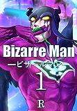 """Bizarre Man1: 最凶最悪のダーティヒーロー!世界は""""悪""""に救われる。"""
