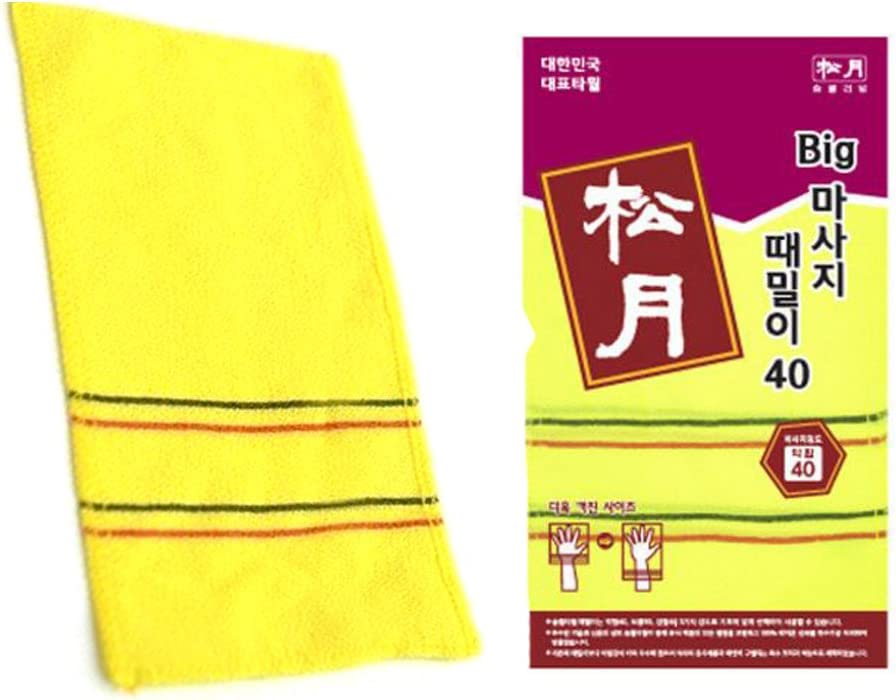 Korean Massage Towel SongWol Yellow Bath Goods Cleaning Shower Spa Brand 2 EA