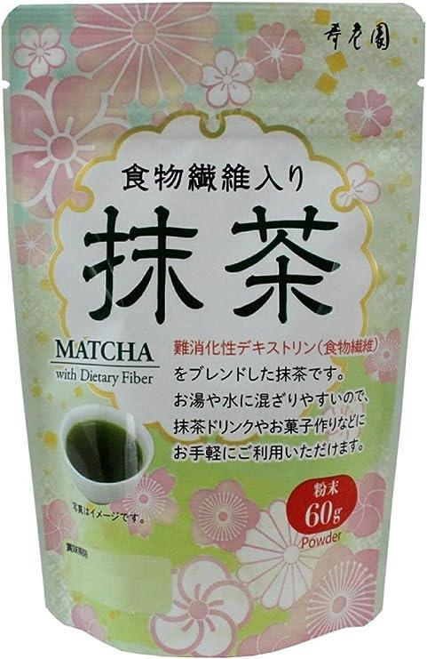 寿老園 食物繊維入り抹茶 60g