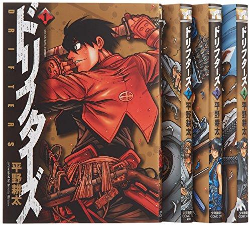 ドリフターズコミック1-4巻セット(ヤングキング・コミックス)