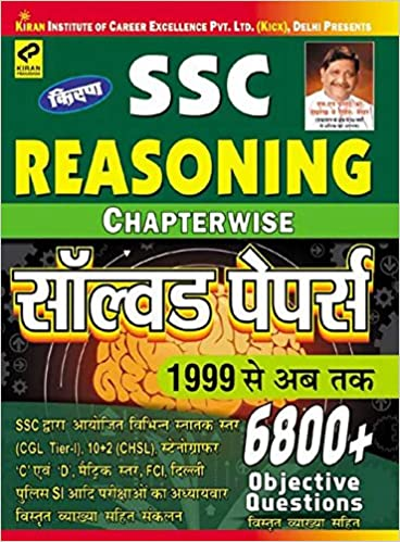 Lucent Reasoning Book Pdf Free Download - ablosutabag's blog
