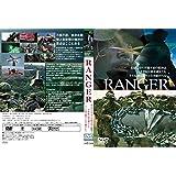 RANGERの不撓不屈の精神は 半世紀の時を越えても その伝統は脈々と引き継がれる RANGER [DVD]