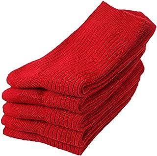 Zhuhaimei,6 paires de chaussettes pour hommes et femmes